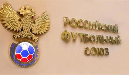 Объявлен состав сборной России по футболу на матчи отборочного турнира ЧМ-2022 против Словакии и Словении