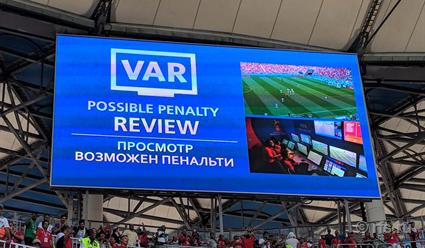 РПЛ назвала ближайшие сроки начала использования VAR во всех матчах ЧР по футболу