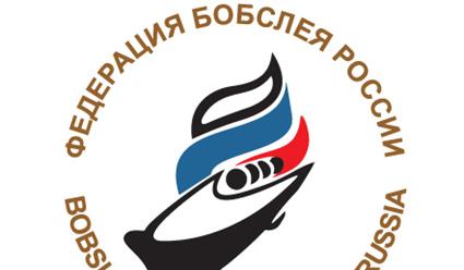 Возможная утрата Федерацией бобслея России членства в ОКР не лишит спортсменов Олимпиады