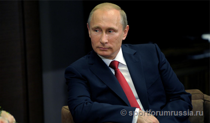 Путин принял приглашение принять участие в церемонии закрытия Европейских игр