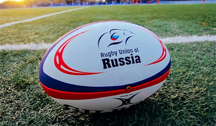 Россия подаст заявку на проведение Кубка мира - 2027 по регби, несмотря на решение WADA