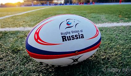 Rugby Europe переносит все игры 2020 года