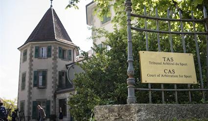 Слушания дела РУСАДА против WADA в CAS будут закрытыми для журналистов