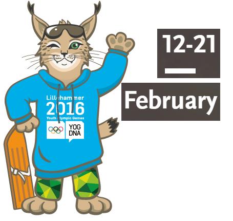 II зимние юношеские Олимпийские игры